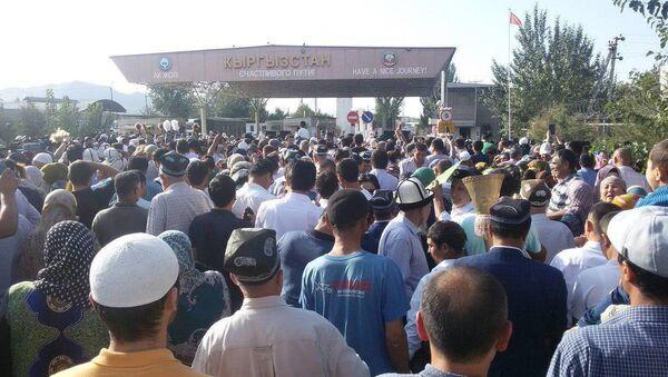 Открытие КПП Достук на границе Кыргызстан-Узбекистан - Sputnik Ўзбекистон