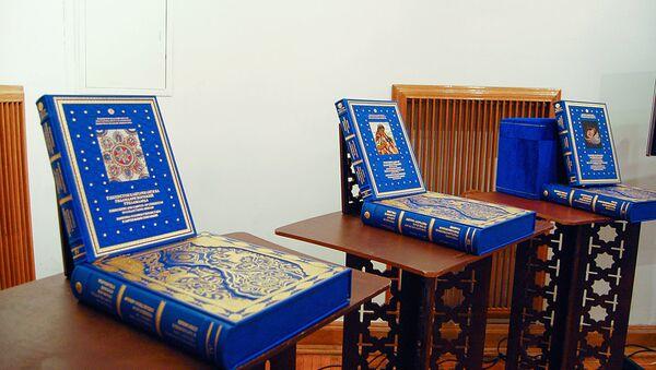 Круглый стол Культурное наследие Узбекистана в современной Российской Федерации - Sputnik Узбекистан