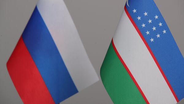 Россия и Узбекистан, сотрудничество - Sputnik Ўзбекистон