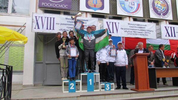 XVIII Международные соревнования по ракетомодельному спорту - Sputnik Ўзбекистон