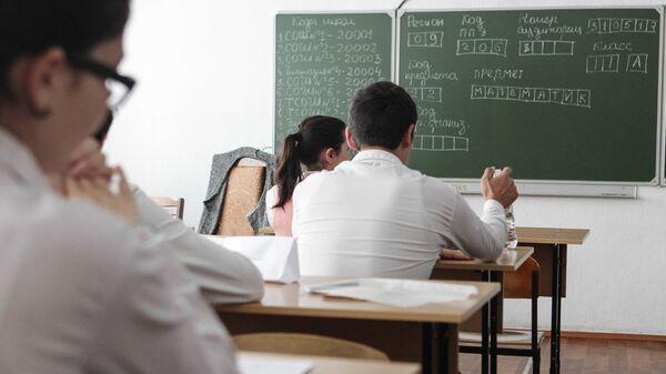 Сдача ЕГЭ по математике в Гимназии номер 4 в Карачаевске - Sputnik Ўзбекистон
