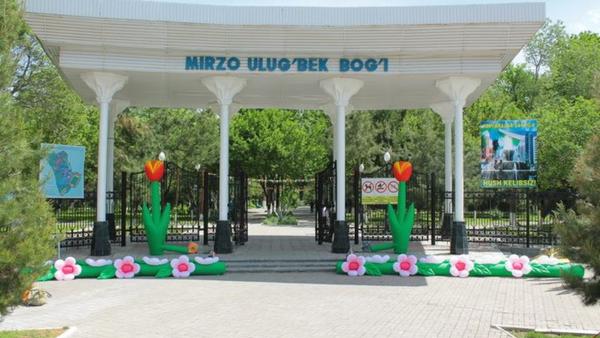 Парк культуры и отдыха имени Мирзо Улугбека - Sputnik Ўзбекистон