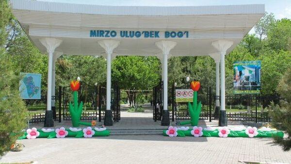 Парк имени Мирзо Улугбека в Ташкенте - Sputnik Узбекистан
