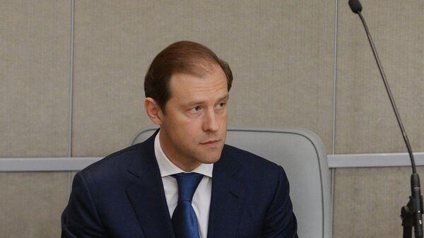 Пленарное заседание Госдумы РФ - Sputnik Ўзбекистон