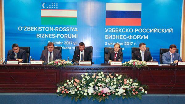 Мантуров назвал три приоритета в сотрудничестве России и Узбекистана - Sputnik Ўзбекистон