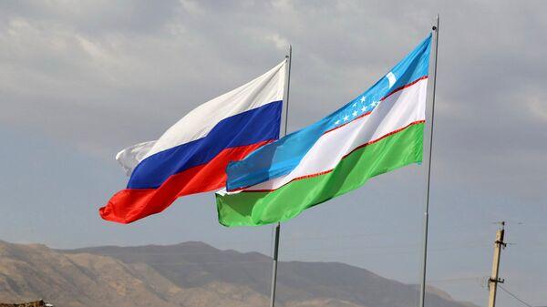 Flagi Rossii i Uzbekistana - Sputnik Oʻzbekiston