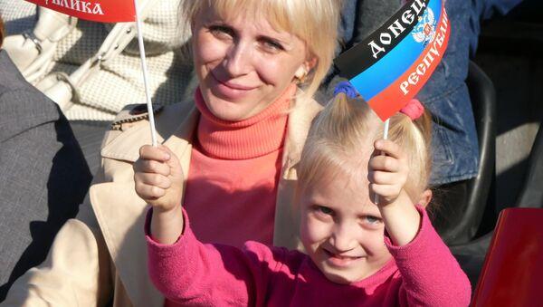 Предвыборный форум движения Донецкая республика в Донецке - Sputnik Ўзбекистон