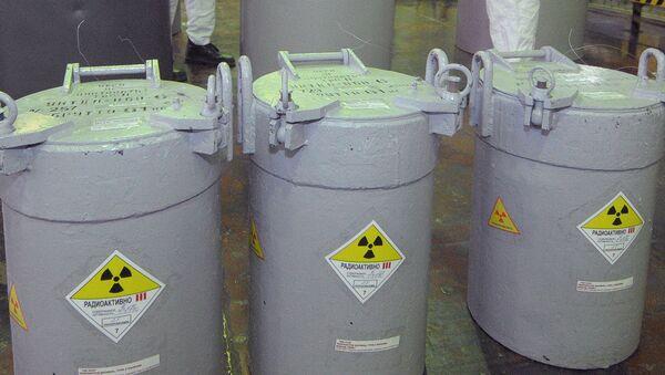 Отработанное ядерное топливо - Sputnik Ўзбекистон