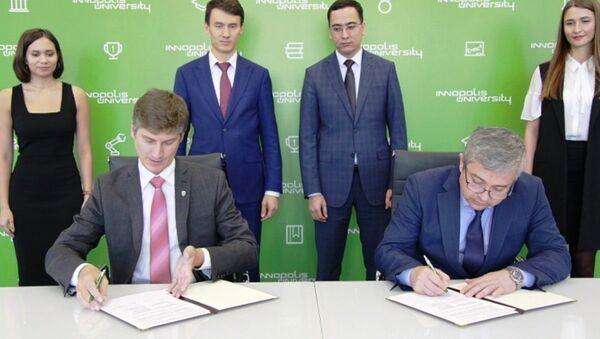 Университет Иннополис и инновационный центр Mirzo Ulugbek Innovation Center подписали меморандум о взаимопонимании - Sputnik Узбекистан