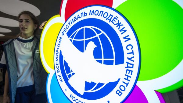 Логотип XIX Всемирного фестиваля молодежи и студентов - Sputnik Узбекистан