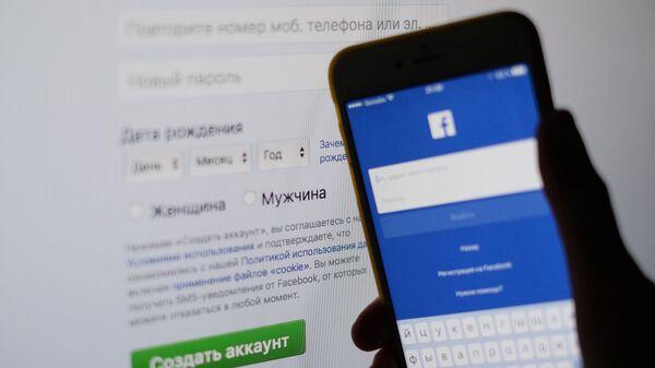 Социальная сеть Фейсбук - Sputnik Узбекистан