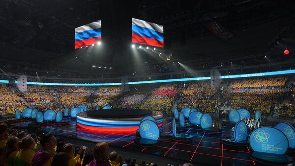 Церемония открытия XIX Всемирного фестиваля молодёжи и студентов - Sputnik Узбекистан