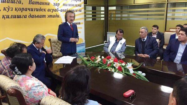 Заседание клуба народных артистов Узбекистана - Sputnik Ўзбекистон