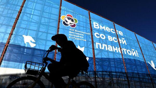 XIX Всемирный фестиваль молодежи и студенчества. День второй - Sputnik Узбекистан