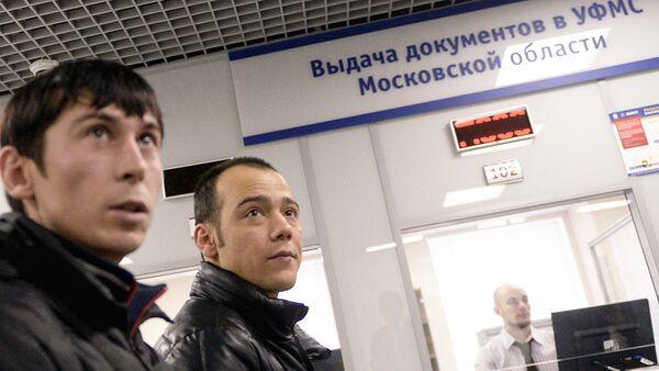 Иностранные граждане получают трудовой патент в Едином миграционном центре Московской области - Sputnik Узбекистан