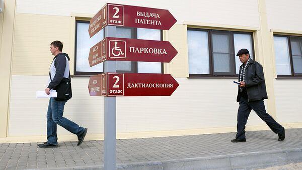 Указатели перед зданием Центра содействия мигрантам - Sputnik Ўзбекистон