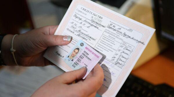 В России начали выдавать водительские удостоверения нового образца - Sputnik Узбекистан