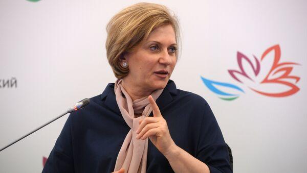 Vostochnыy Ekonomicheskiy forum. Den pervыy - Sputnik Oʻzbekiston