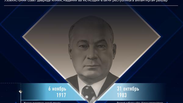 Шараф Рашидов - Улугбек советского союза - Sputnik Ўзбекистон