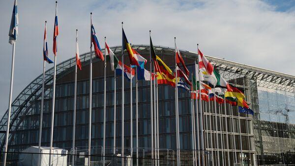 Европейский банк реконструкции и развития - Sputnik Узбекистан