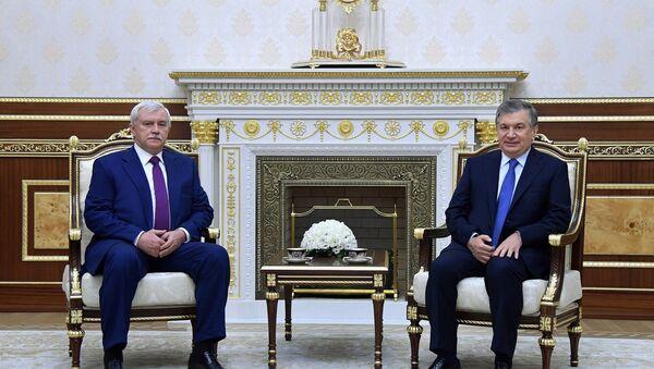 Президент Республики Узбекистан Шавкат Мирзиёев 8 ноября принял губернатора города Санкт-Петербург Георгия Полтавченко - Sputnik Узбекистан