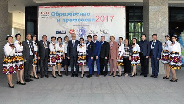 Выставка Образование и профессия -2017 в Ташкенте - Sputnik Ўзбекистон