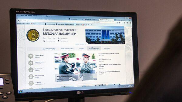 Новый сайт министерства обороны Узбекистана - Sputnik Ўзбекистон