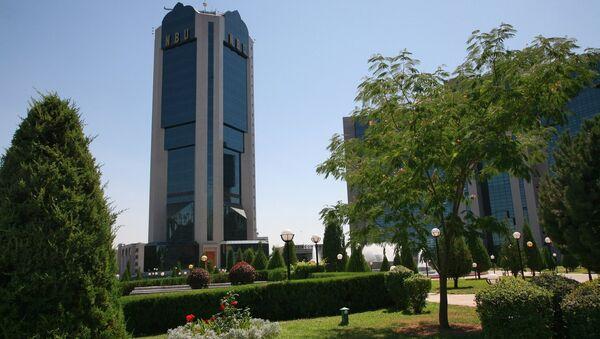 Национальный Банк Узбекистана - Sputnik Ўзбекистон