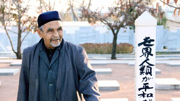 Мирокил Фозилов, смотритель японского кладбища в Ташкенте - Sputnik Узбекистан