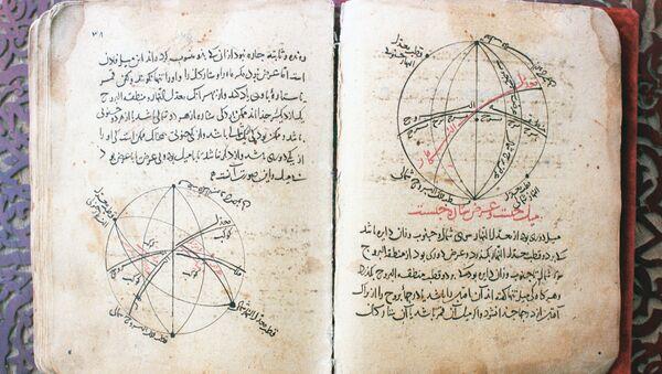 Арабские и персидские рукописи IX-X веков - Sputnik Узбекистан
