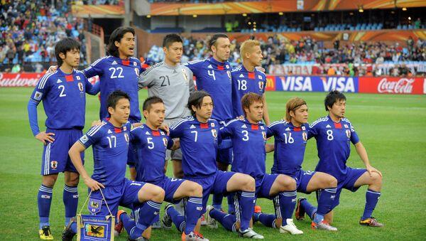 Сборная Японии по футболу - Sputnik Ўзбекистон