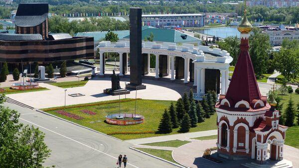 Саранск - город-организатор Чемпионата мира 2018 года - Sputnik Узбекистан