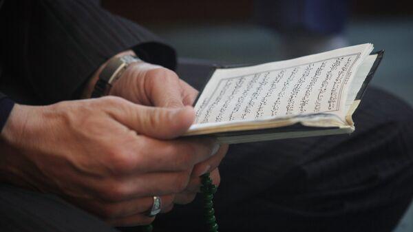 Книга в руках мусульманина - Sputnik Узбекистан
