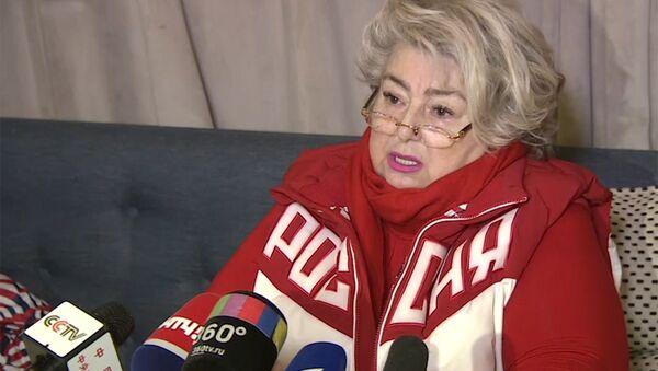 Тарасова прокомментировала решение МОК о допуске спортсменов РФ на ОИ-2018 - Sputnik Узбекистан