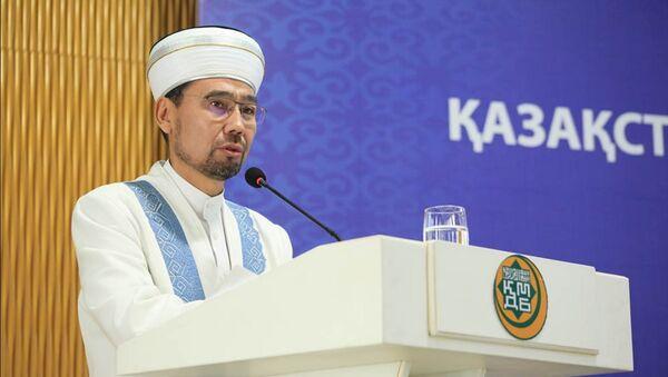 Верховный муфтий Казахстана Серикбй кажы Ораз   - Sputnik Ўзбекистон
