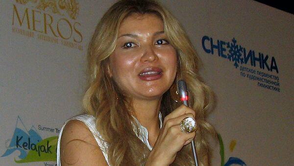 Gulnara Karimova - Sputnik Oʻzbekiston