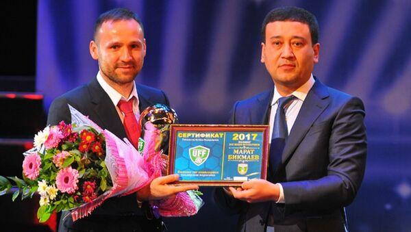 Marat Bikmayev stal futbolistom goda v Uzbekistane - Sputnik Oʻzbekiston