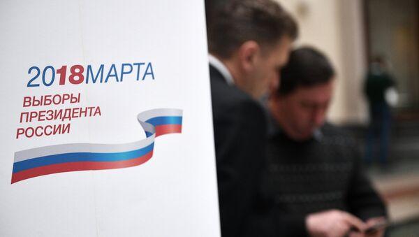 В информационном центре Центральной избирательной комиссии РФ - Sputnik Узбекистан