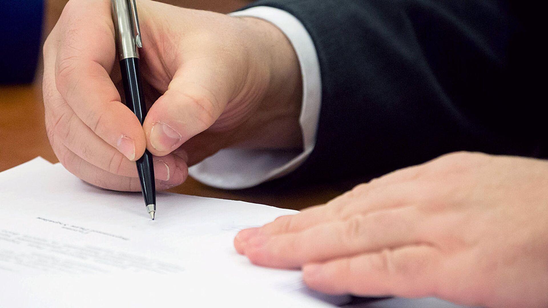 Podpis dokumentov - Sputnik Oʻzbekiston, 1920, 27.07.2021