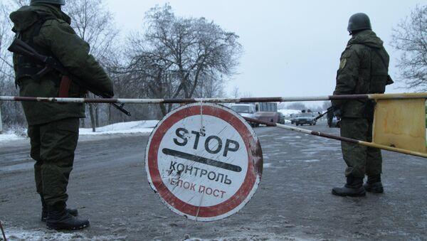 Обмен военнопленными между ДНР и Украиной в Донецкой области - Sputnik Узбекистан