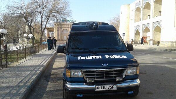 В Бухаре создана туристическая полиция - Sputnik Ўзбекистон