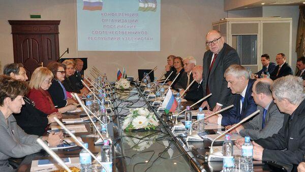 Конференция организаций российских соотечественников в Ташкенте - Sputnik Узбекистан