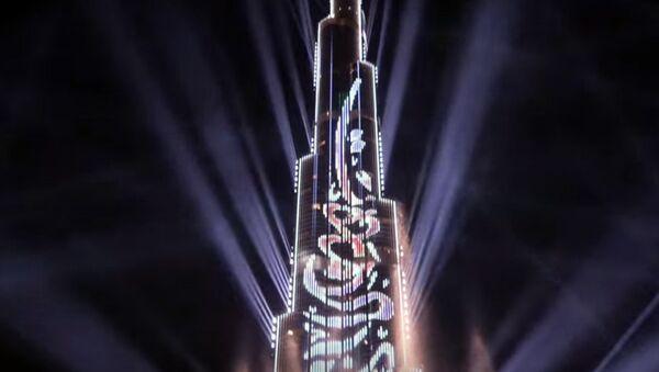 Самое масштабное лазерное шоу в Дубае - Sputnik Ўзбекистон