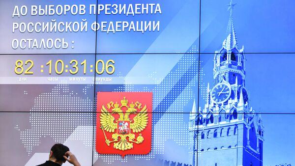 Выборы президента РФ 2018 - Sputnik Узбекистан