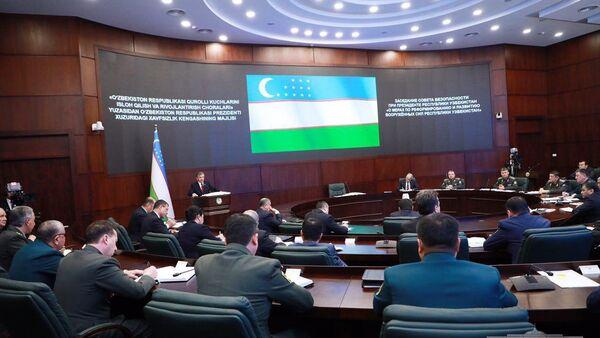 Rasshirennoye zasedaniye Soveta bezopasnosti pri Prezidente Respubliki Uzbekistan - Sputnik Oʻzbekiston