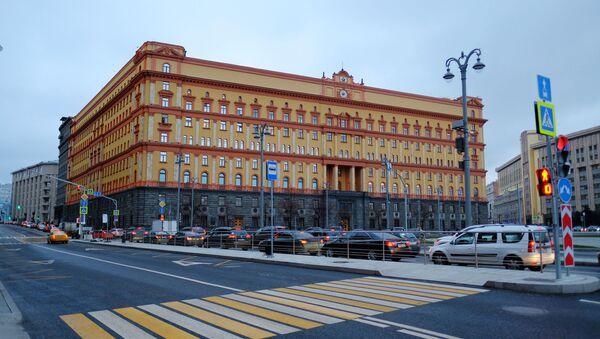 Здание Федеральной службы безопасности на Лубянской площади в Москве. 2017 год - Sputnik Ўзбекистон
