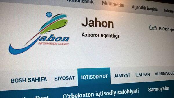 Сайт информационного агентства Жахон - Sputnik Ўзбекистон