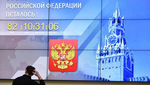 Vыborы prezidenta RF 2018 - Sputnik Oʻzbekiston