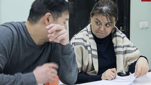 Языковой практикум для мигрантов в Библиотеке им. Н.А. Некрасова, в Москве - Sputnik Узбекистан