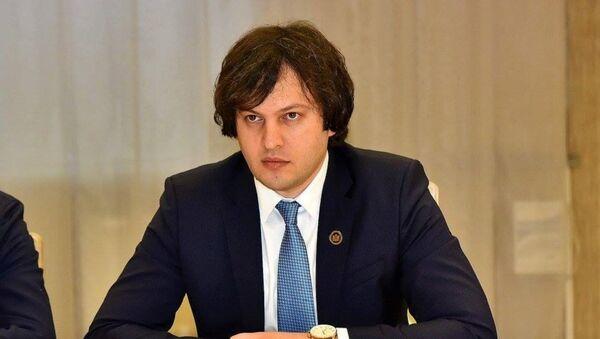 Glava parlamenta Gruzii Irakliy Kobaxidze - Sputnik Oʻzbekiston